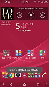 Screenshot_2015-06-03-17-40-20.png