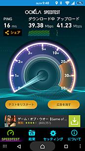 Wifi, Screenshot_2015-06-04-21-48-28.png