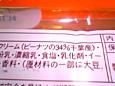 SH520018.JPG