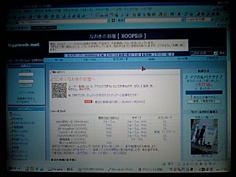 V4010003.JPG