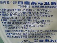 07-01-11_17-22.jpg
