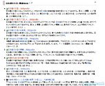 20131124_01.PNG
