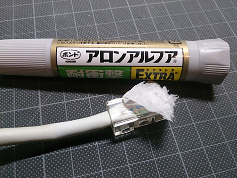 lan_connector_repair (1).jpg