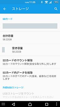 screenshot_2015-10-02-11-05-19_21253309394_o.png