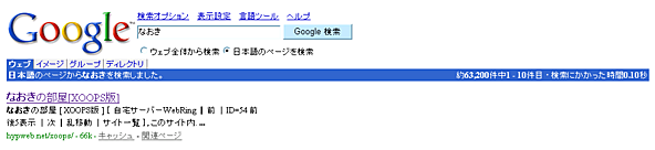 google_1st.png