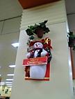 ショッピングセンター内にて、条件悪い割に綺麗に撮れていると思う。, V4010004.JPG