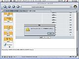 webmail_error.jpg