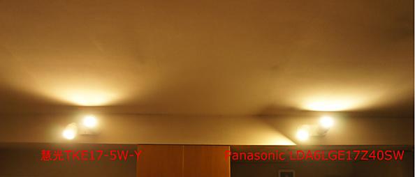 E17_LED_調光対応_比較.jpg