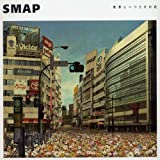 [ CD ] 世界に一つだけの花/SMAP List Price: : JPY 1188 Price: : JPY 410 (65% Off) Used & New: : From JPY 1 Release Date: : 2003-03-05 Seller: : ビクターエンタテインメント