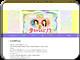 www.ytv.co.jp/yumezou/