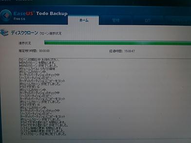 dl.dropbox.com_AAFtF0HfFl0kjBIp5HNOHR9rU_MWz-88tMcFkD8CxBNo5A&2013-03-22%2008.42.43.jpg