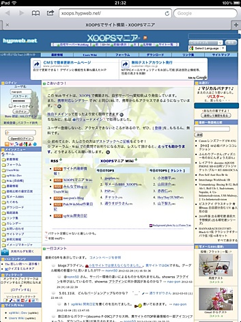 20120327213413.jpg