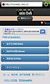 snap20111106_155803.png